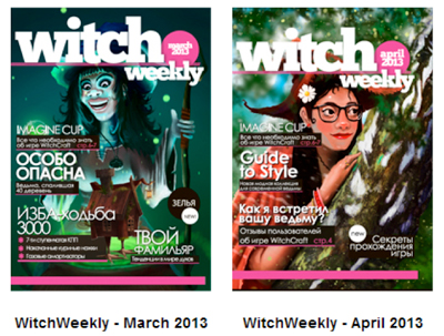 07 WitchWeekly